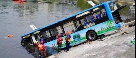 贵州公交坠湖致21人亡 警方通报:司机蓄意报复社会