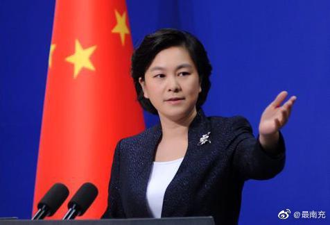 中方对美国1机构及4名个人实施对等制裁