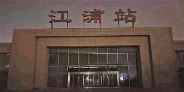 我国最任性的两座火车站,建成10年至今未启用,都在南京市