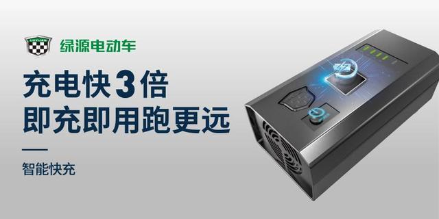 """来自绿源售后师傅分享,关于电动车保养的4个""""注意"""""""