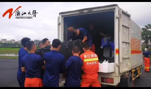 衢州消防110人23车17艇集结完毕 增援江西鄱阳抗洪