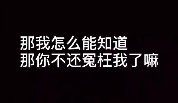 梁继远和前女友聊天的录音曝光,普通话也忒不标准了……