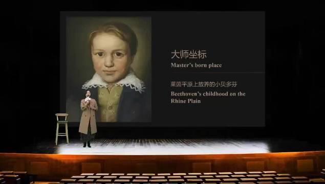 你家娃娃不爱练琴?不奇怪😄,贝多芬小时候也不爱练琴!