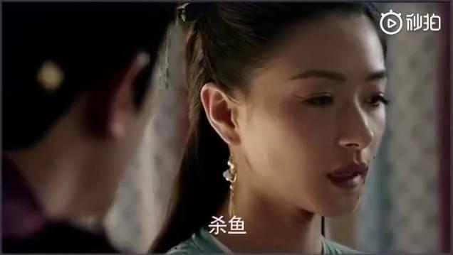 万茜在古装剧《九州海上牧云记》饰演的南枯月漓真的绝!