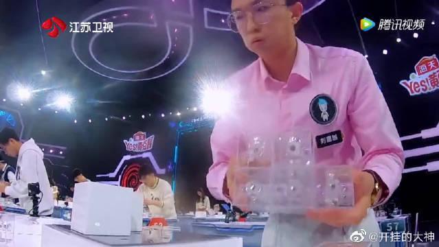 中国速度,魔方天才21秒完成王祖蓝吃惊吓死人了