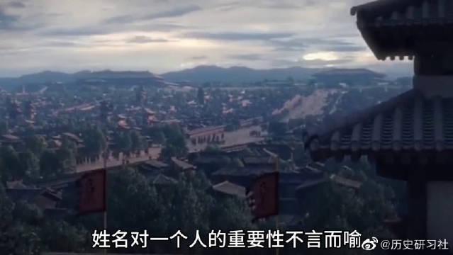 汉朝皇帝的名字这么难吗?这六位皇帝的名字,你都念对了吗?