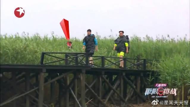 黄磊&黄渤&孙红雷&罗志祥&张艺兴