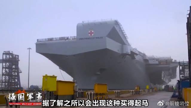 6万吨航母刚建好,英国人就建议将其卖掉,美国人:不如卖给印度