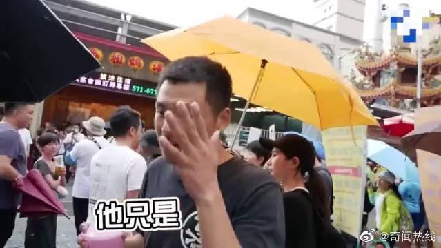 2019年的老视频:台湾街头采访大陆游客……