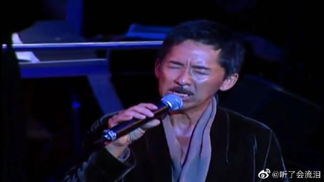 香港乐坛神一样的存在,翻唱Beyond金曲,实力派就是厉害!