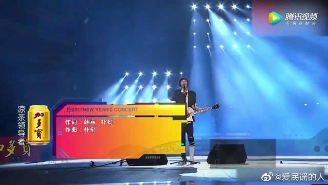 朴树在跨年演唱会演唱现场版《平凡之路》……