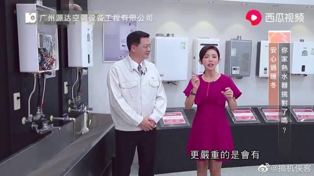 带你认识热水器精英中的精英:林内燃气热水器!