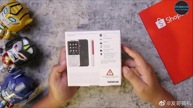 诺基亚 5310 2020款开箱评测,能砸核桃的功能机还值得出手吗