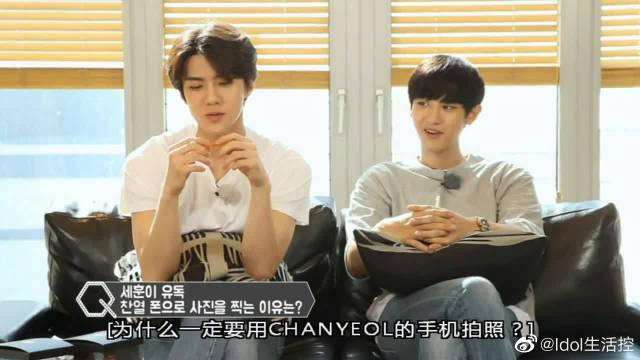 吴世勋很调皮,喜欢用EXO其他成员的手机拍自拍照……