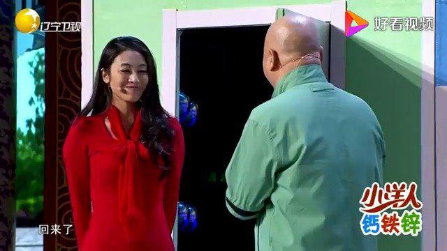 郭子黄杨爆笑小品《一机之遥》,美女邻居的登门拜访……