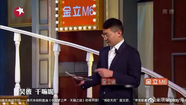 今夜百乐门:金星犀利评价新闻,谈论国足蓝瘦香菇