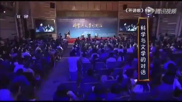 杨振宁和莫言在北大对话,好一场天才间的斗智斗勇!马住了!