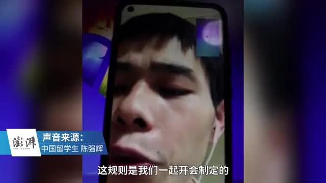 """留学生在哈萨克斯坦""""抱团抗疫"""":出行互相监督"""