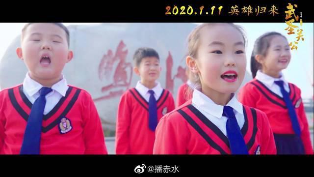 武圣关公 同名推广曲MV 《武圣关公》