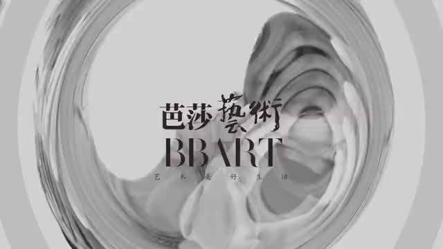 《芭莎艺术》八月刊| 演化博弈论