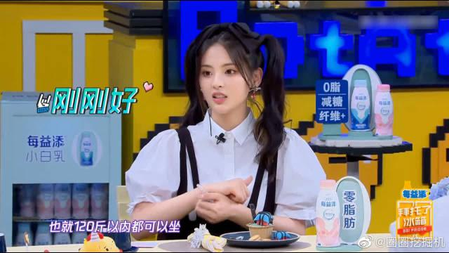 何炅爆料火箭少女的朋友圈内容,杨超越开儿童车上班!