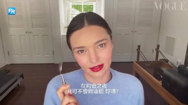 超模米兰达.可儿为VOGUE拍摄的《如何打造约会夜妆容》