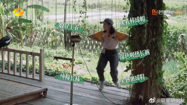 """学彭昱畅,张子枫逐渐""""彭""""化~ 妹妹是越来越像哥哥了~"""