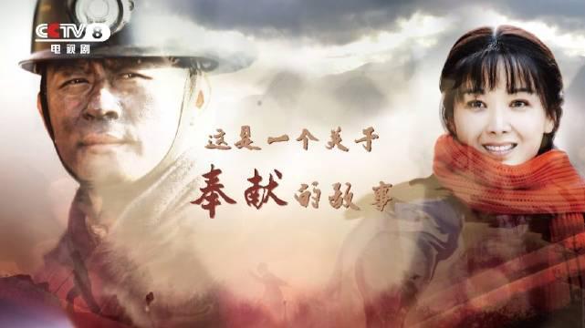 今晚@CCTV电视剧 21:30接档登陆CCTV-8黄金强档!
