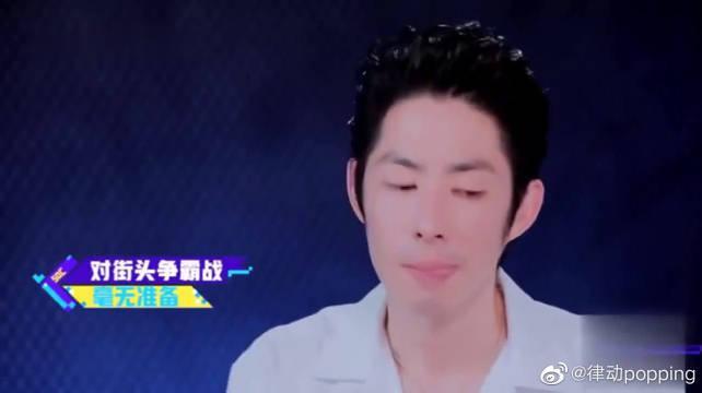 中国街舞KOD创始人都来参加节目,谁知道吴建豪都让三分……