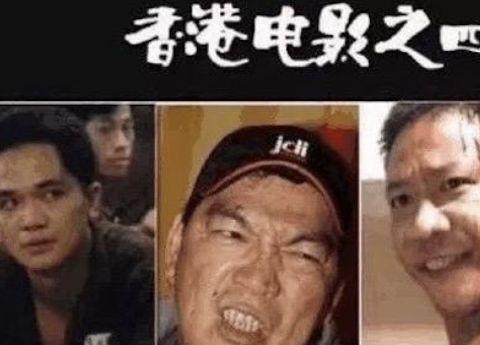 """香港影坛""""四大恶人""""已去世3位,只剩下王祖蓝""""老爸""""依然健在"""