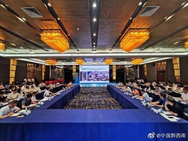 黔西南州产业招商引资推介会在深圳举行