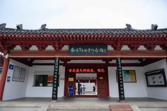 南京被遗忘的古寺,中国第一个不平等条约签署地,知道的游客不多