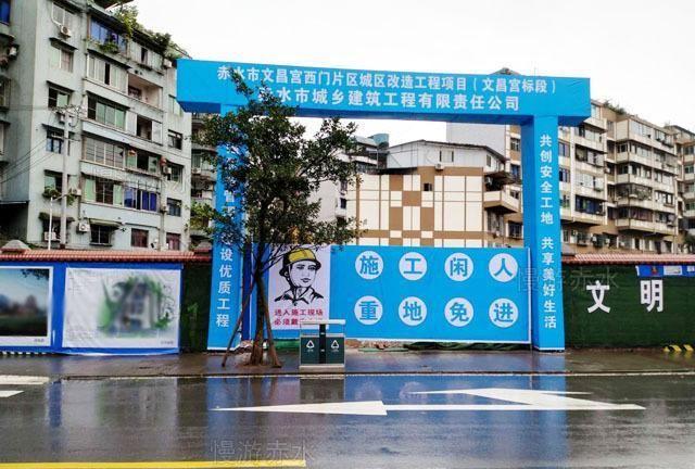 贵州遵义赤水西门和文昌宫规划图曝光,重新四百年前仁怀县城模样