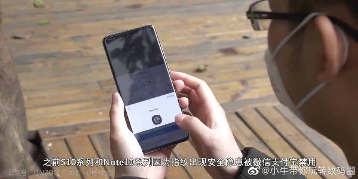 完美手机一步之遥——三星Galaxy S20 Ultra评测(二)
