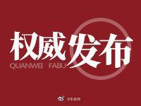 重庆九龙坡区事业单位公招341人 7月15日起报名