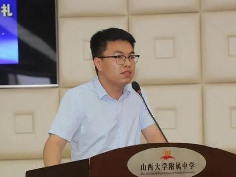 山西大学附中西藏部举行2020届高中毕业典礼:同学们都哭了,不舍