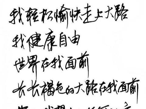 曹骏发博字体堪比大师级,蓝盈莹文案藏深意,网友:赶快复合