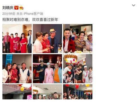 刘晓庆为神秘男庆生,张国立吴尊携家人现身,两代王熙凤罕见合影