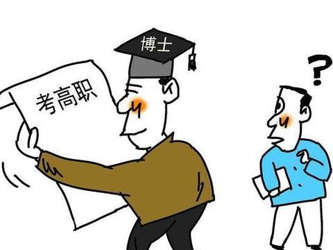 大学老师不具有博士学位,学校能接受吗?学生能接受吗?