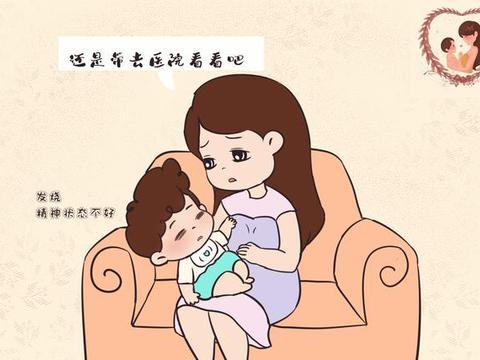 尿路感染引发的高烧,请看好时机将宝宝送医,别傻傻在家等自愈