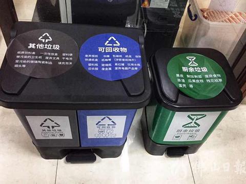 佛山版垃圾分类来了!以后去公共场所怎么扔垃圾?