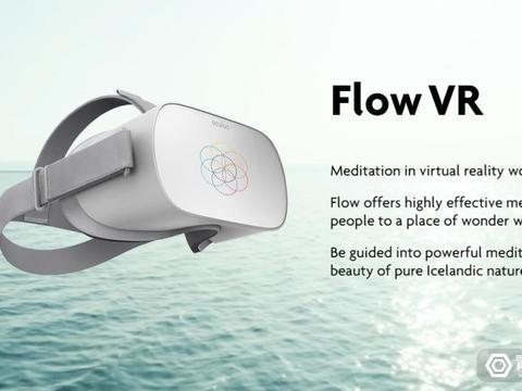 VR冥想应用开发商Flow获50万美元风险投资