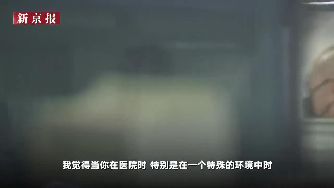 特朗普首次公开戴口罩:不撞南墙不回头 新京报专栏