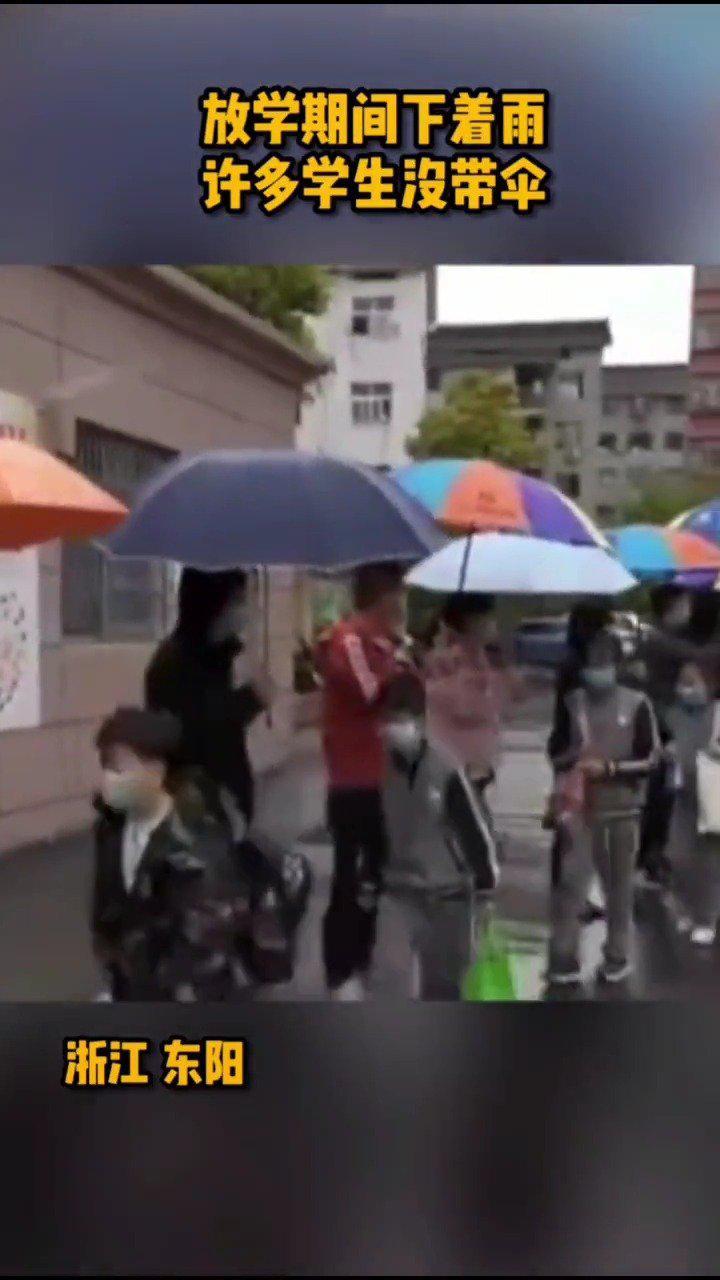 东阳一小学30名教师架雨伞长廊护送学生!