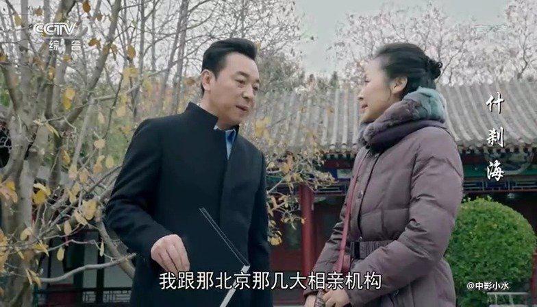 破冰行动里的马云波@张晞临 和于慧@演员熊睿玲 两口子 在这剧里