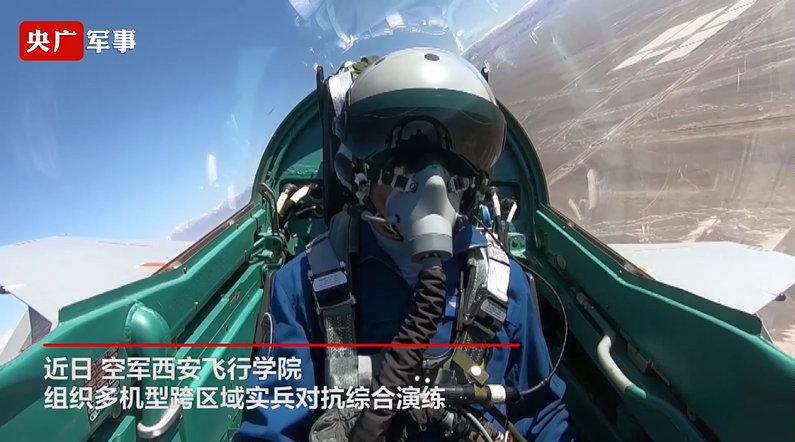 多机型跨区域!空军西安飞行学院开展实兵对抗演练