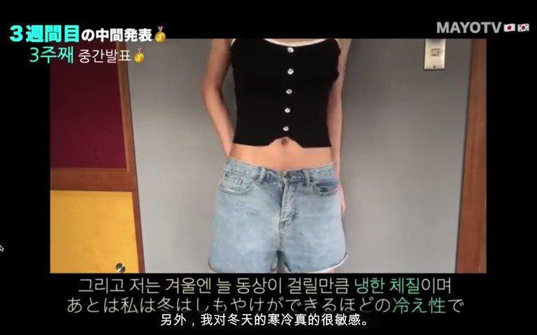 日本女生亲测效果显著的快速瘦肚子方法来了!