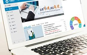 九思OA知识管理系统,持续助力企业管理科学化
