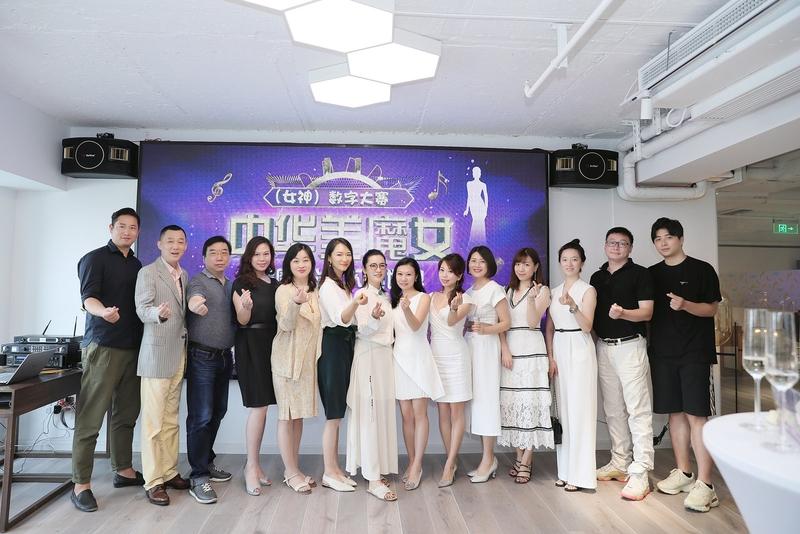 中华美魔女(女神)数字大赛新闻发布会圆满举行