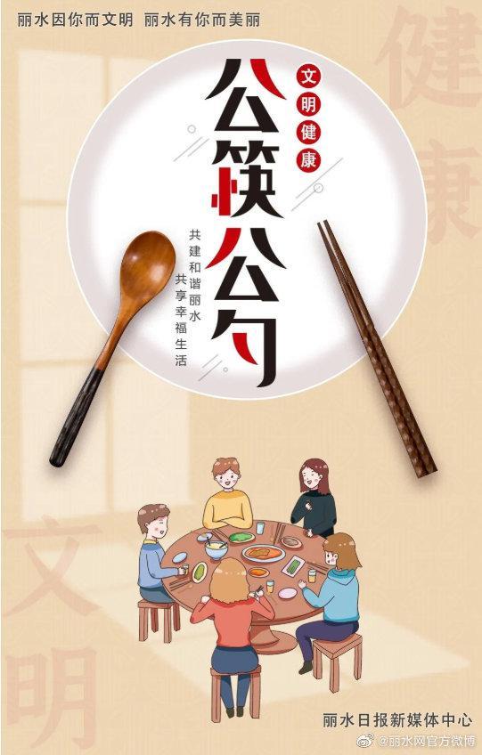"""遂昌向餐厅赠送了2000多双""""公共筷子"""""""
